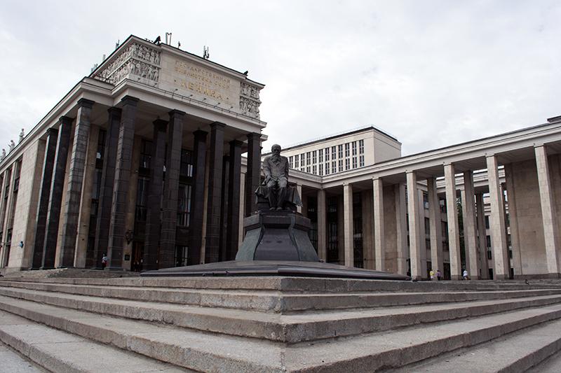 Paula Abrahao - Biblioteka Imani Lenina, Moscou