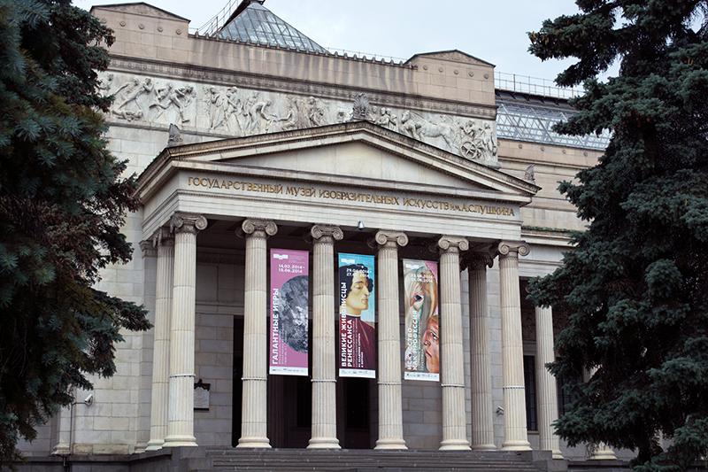 PaulaAbrahao - Pushkin Museum, Moscou